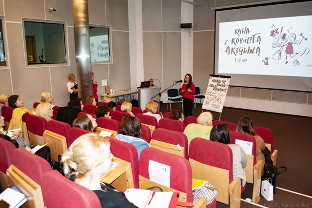 Konferencja Kobieta Biznes Rozwój 9